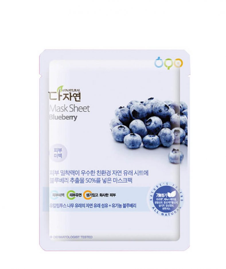 All Natural Mask Sheet Blueberry